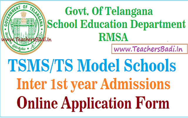 TS Model Schools,Inter Admissions,Online application form 2018