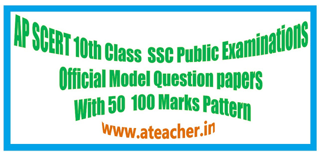AP SCERT 10th Class / SSC Public Examinations Official Model Question papers With 50 / 100 Marks Pattern