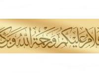 Adab, Hukum, Problematika serta Hikmah Salam