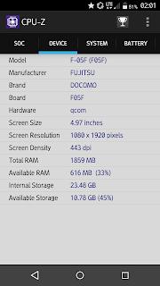 Cara Setting Internet APN di HP Fujitsu Arrow F05F