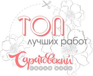 """""""Эко лето"""" от дизайнера Елизаветы Шпиняк"""