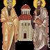 Χαιρετισμοί των Αγίων Αποστόλων Πέτρου και Παύλου