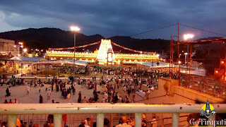 Tirupati Accommodation Online Booking Procedure
