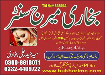 Com pakistan lahore shadi hirschelectronics.com