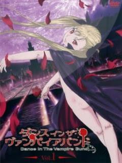 Assistir Dance in the Vampire Bund Online