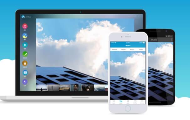 AirMore - Σύνδεση κινητού με υπολογιστή χωρίς καλώδια