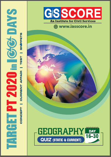 GS Score Current Affairs 2020 : For All Competitive Exam PDF Book