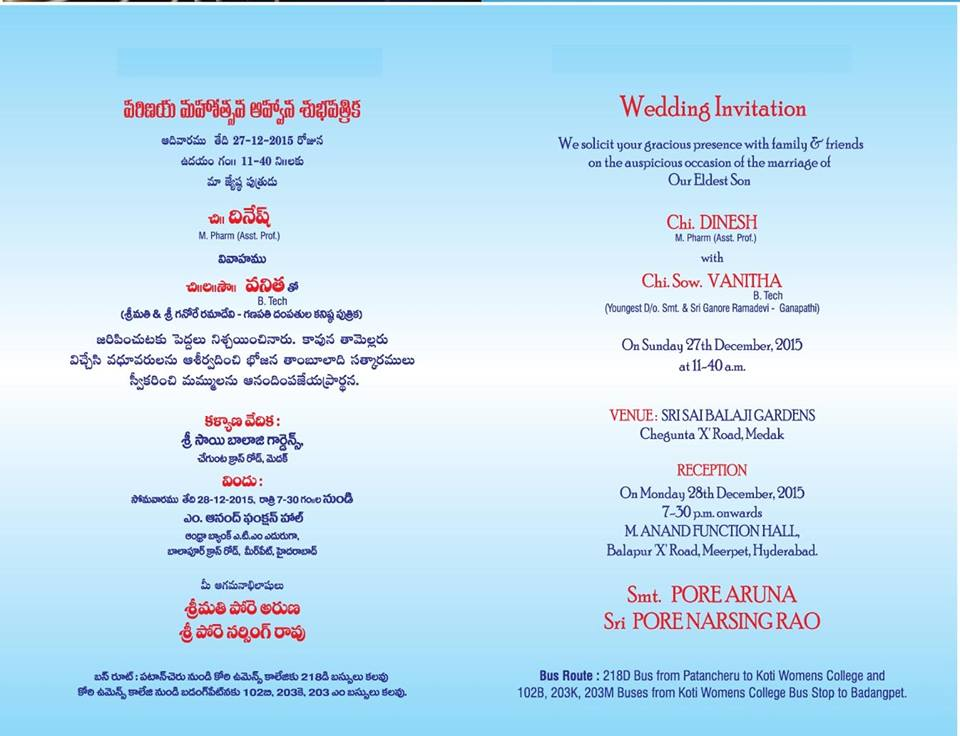 Wedding And Jewellery Personal Wedding Card Matter In Telugu
