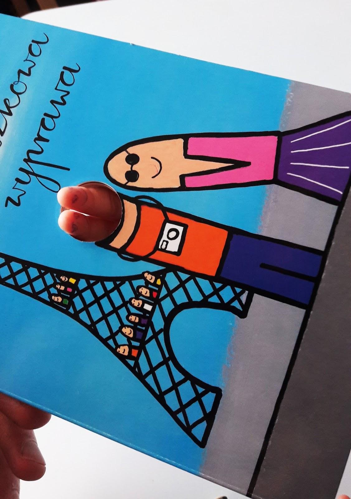 paluszkowa wyprawa robaczki Hervé-Tullet - wydawinctwo insignis - odwiedzaja paryż