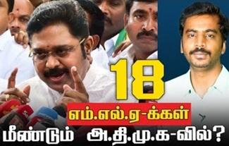 The Madras High Court has upheld the Speaker's