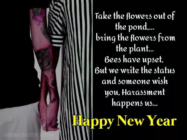 Wishing Happy New Year For Girlfriend | Romantic New Year Wishes Messages For Girlfriend |