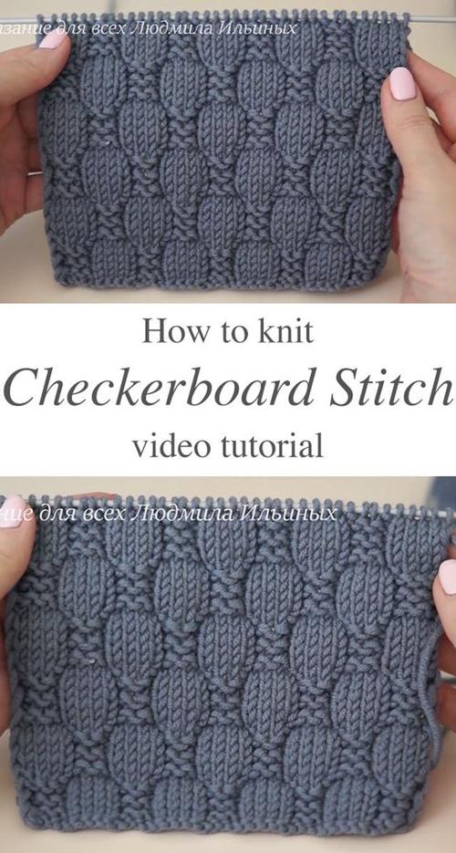 Checkerboard Knitting Stitch - Tutorial
