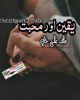 Yaqeen Aur Mohabbat By Malik Ali Khan Urdu Novel Free Download Pdf