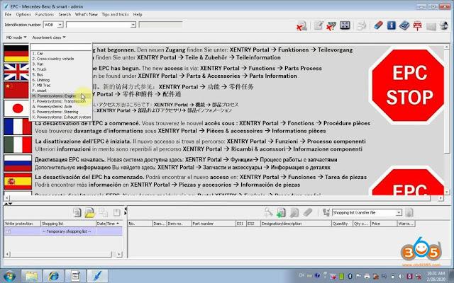 activate-vxdiag-benz-EPC-Wis-11