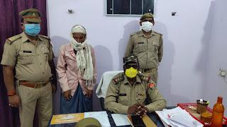 कालपी पुलिस द्वारा चोरी के सामान सहित अभियुक्त गिरफ्तार -पुलिस अधीक्षक जालौन  संवाददाता, Journalist Anil Prabhakar.                          www.upviral24.in
