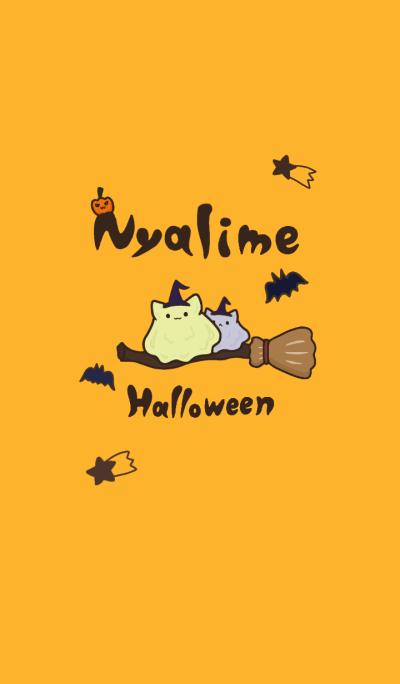 Nyalime -Halloween party-