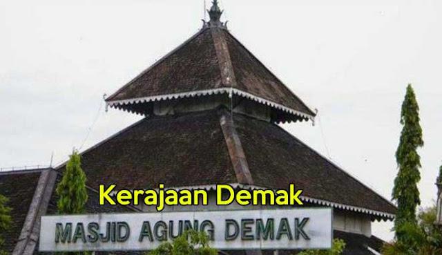 KERAJAAN TERBESAR DI INDONESIA