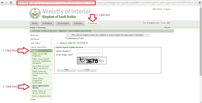 Filipino in Saudi Arabia: How to check your Iqama expiry