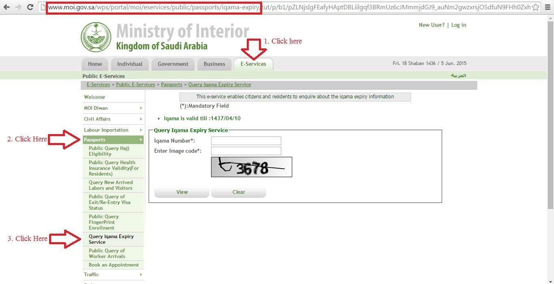 Ministry Of Interior Ksa Iqama Check English Blogobovsem Com