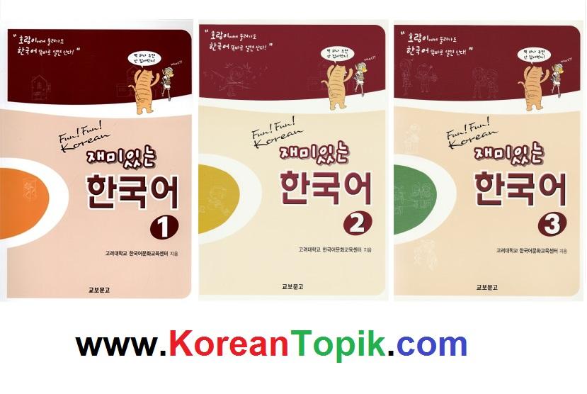 재미있는 한국어 Fun Fun Korean 1,2,3 PDF+Audio - Korean