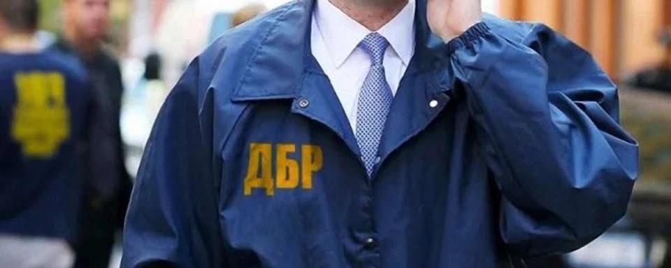 Працівникам ДБР дозволять носити зброю та зберігати наркотики