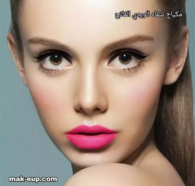 lipstick shades giorgio armani lipstick
