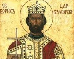Knyaz Boris I
