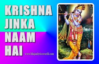 Krishna Jinka Naam Ha