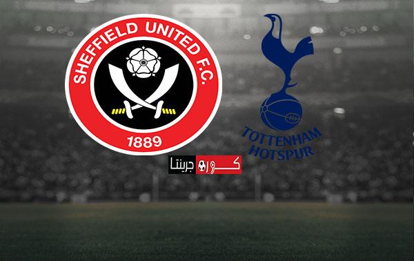 مشاهدة مباراة توتنهام وشيفيلد يونايتد بث مباشر اليوم 2-7-2020