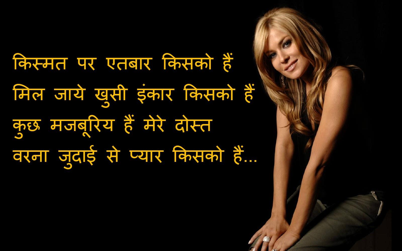 gujarati Funny shayari Love Shayari best dard shayari love bewafai shayari
