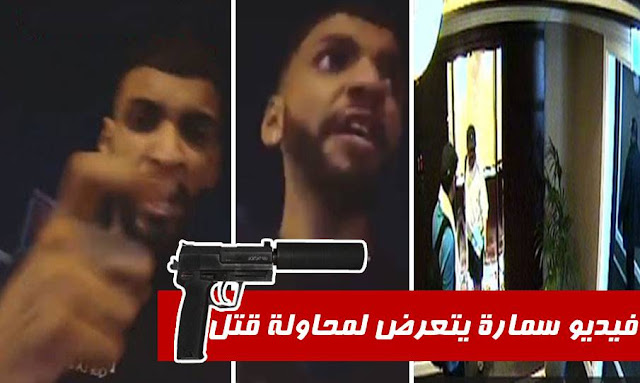 محاولة قتل سمارة Samara riahi في دبي - سمارا dubi