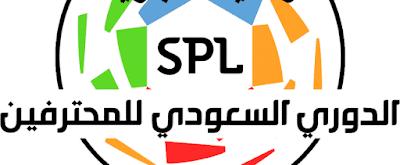 16 حكما دوليا لقيادة مباريات الدوري السعودي للمحترفين