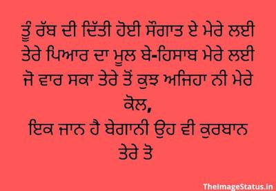 Punjabi Status love lines