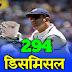 भारत के सबसे सफल टॉप-10 विकेटकीपरों की सूची, धोनी है टॉप पर, जानिए ऋषभ पंत का स्थान