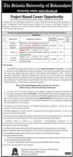 the-islamia-university-of-bahawalpur-iub-jobs-2021-apply-online