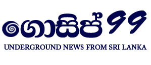 Gossip Lanka News | Hot Gossip | Sri Lankan Exclusive News | Gossip99