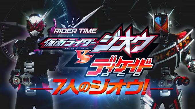 Rider Time Kamen Rider Zi-O vs Decade Episode 3 (Final) Subtitle Indonesia