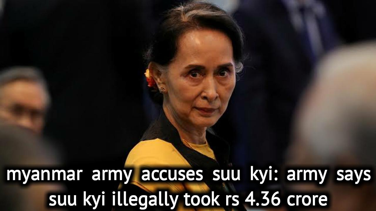 Myanmar army accuses Suu Kyi: Army says Suu Kyi illegally took Rs 4.36 crore
