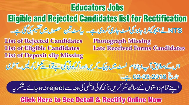 Educators Jobs Eligible and Rejected Candidates list for Rectification