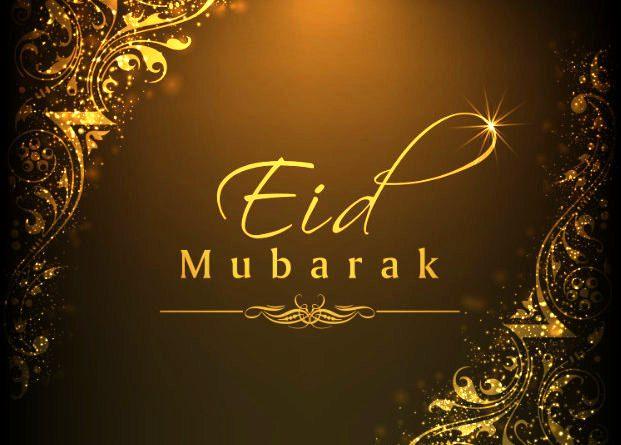 Good Bakra Eid Eid Al-Fitr Greeting - Eid-Ul-Fitr%2Bimages  2018_59412 .jpg