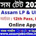 Assam TET 2021 – Apply for Assam LP & UP TET 2021