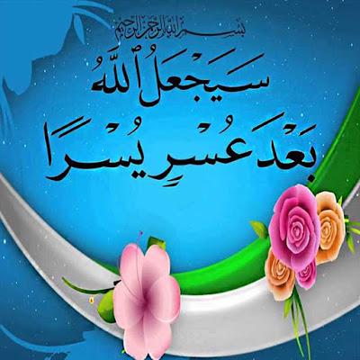 صور إسلامية جميلة