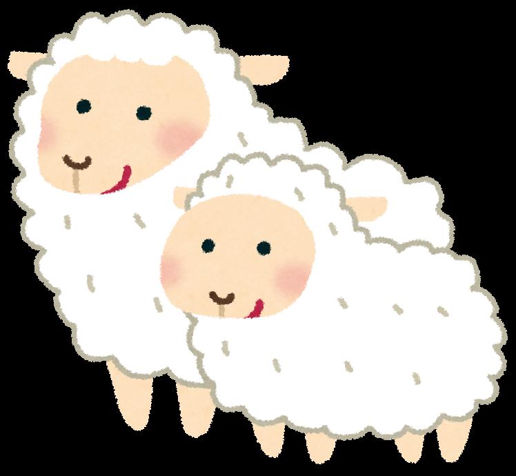 羊の親子のイラスト かわいいフリー素材集 いらすとや