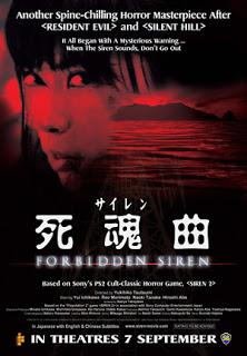 Forbidden Siren (2006) เสียง เตือน ตาย