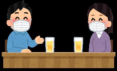 飲み会のイラスト(マスク・男女)
