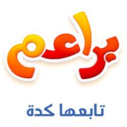 قناة براعم Baraem بث مباشر