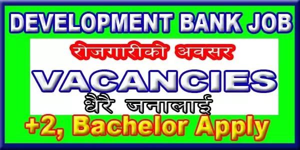 Bank Vacancy in Nepal