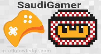 إستحواذ كامل على موقع سعودي جيمر SaudiGamer المتخصص في مجال الألعاب الإلكترونية من قبل ويبيديا الفرنسية !