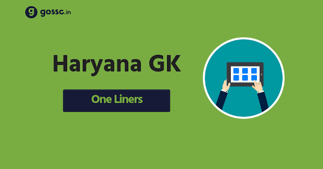 Haryana GK One Liners PDF