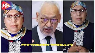 (بالصور) يمينة الزغلامي لو لم يكن حرام سوف اقول بصوت عالي أمام العالم فداك أبي وأمي يا راشد الغنوشي